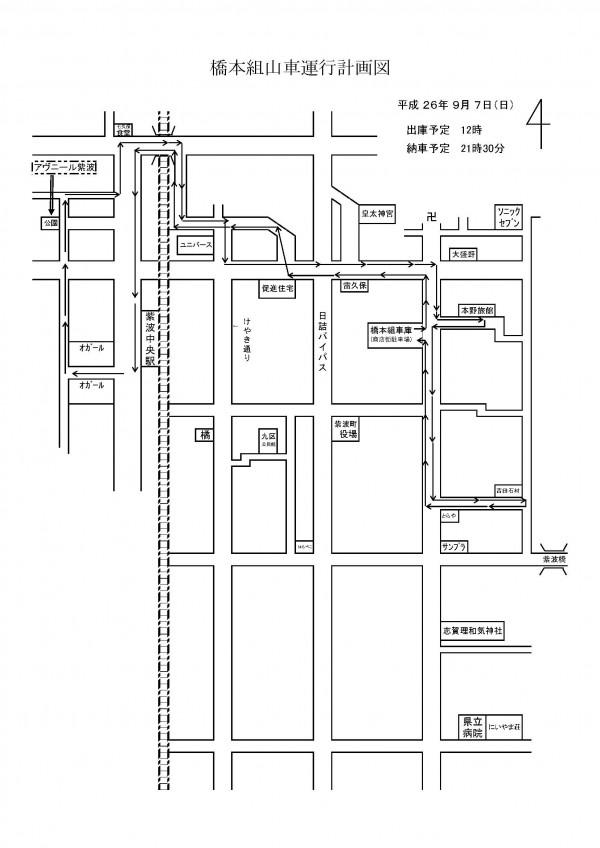 hashi_map_day3