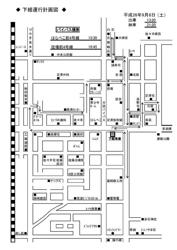 simo_map_day2
