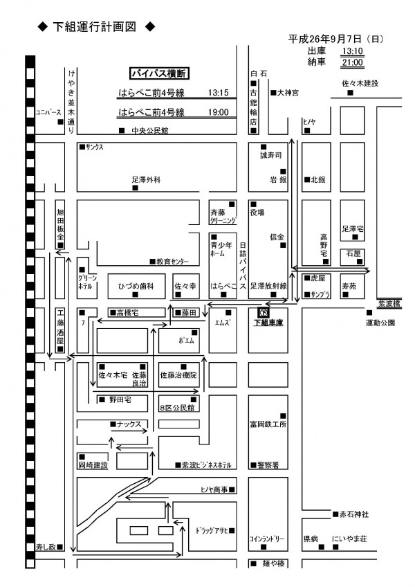simo_map_day3