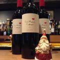 クリスマスに特別なワインで